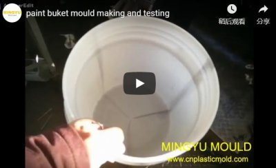paint bucket mould testing